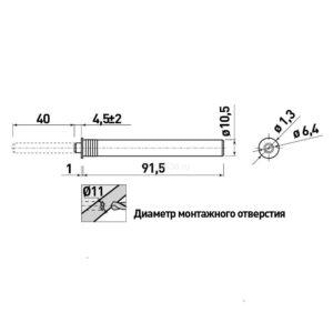 Амортизатор(толкатель) AM-STRONG серый с каучуковым окончанием