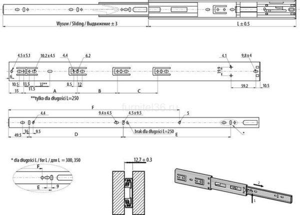 Направляющие  VERSALITE PLUS, H45 L-350 GTV с доводчиком