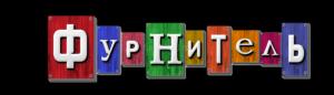 К-т ШАМПАНЬ ал.профиля 120/1100*3двери/3,45м/A06