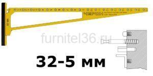 """Мебельный кондуктор """"угольник малый""""  система """"32"""" диаметр втулки 5 мм"""