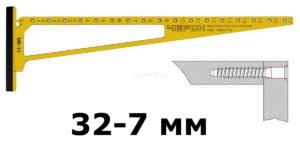 """Мебельный кондуктор """"угольник малый""""  система """"32"""" диаметр втулки 7 мм"""